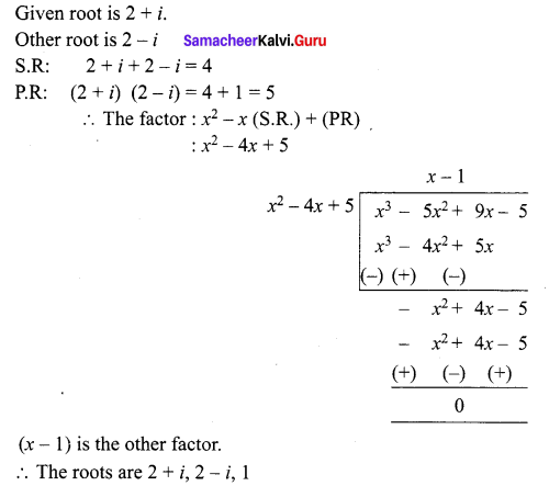 Samacheer Kalvi 12th Maths Solutions Chapter 3 Theory of Equations Ex 3.3 3