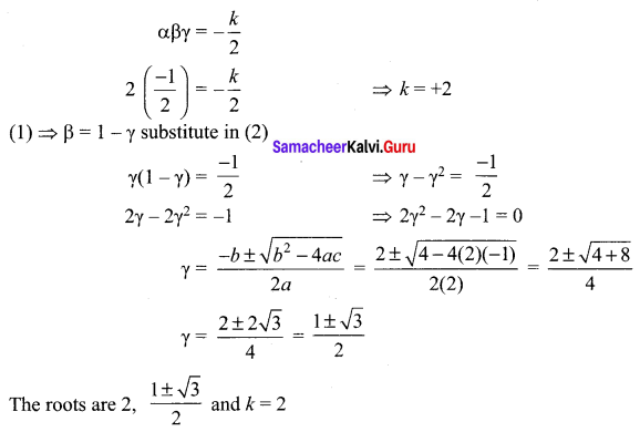 Samacheer Kalvi 12th Maths Solutions Chapter 3 Theory of Equations Ex 3.3 Q4.1