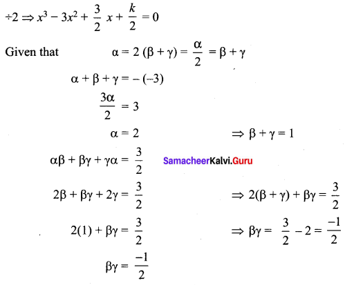 Samacheer Kalvi 12th Maths Solutions Chapter 3 Theory of Equations Ex 3.3 Q4