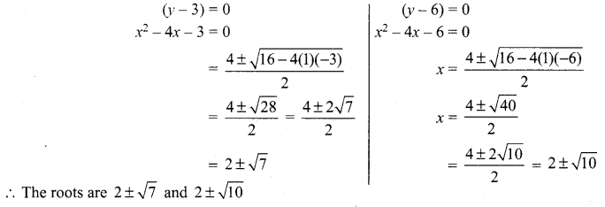 Samacheer Kalvi 12th Maths Solutions Chapter 3 Theory of Equations Ex 3.4 1