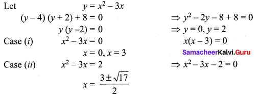 Samacheer Kalvi 12th Maths Solutions Chapter 3 Theory of Equations Ex 3.4 2