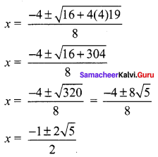 Samacheer Kalvi 12th Maths Solutions Chapter 3 Theory of Equations Ex 3.4 Q2