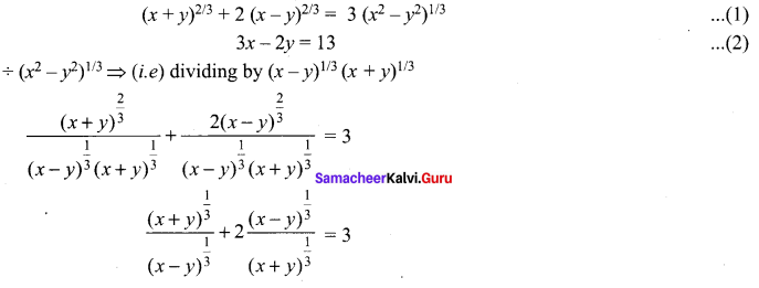 Samacheer Kalvi 12th Maths Solutions Chapter 3 Theory of Equations Ex 3.5 3