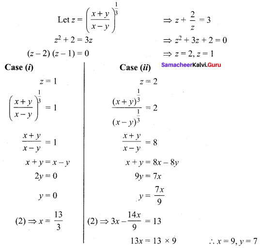 Samacheer Kalvi 12th Maths Solutions Chapter 3 Theory of Equations Ex 3.5 4