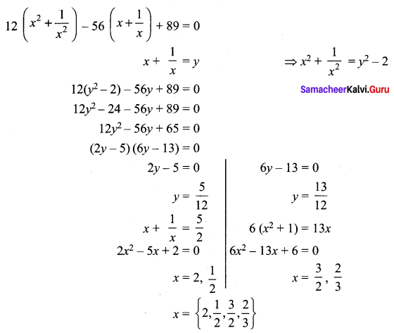 Samacheer Kalvi 12th Maths Solutions Chapter 3 Theory of Equations Ex 3.5 7