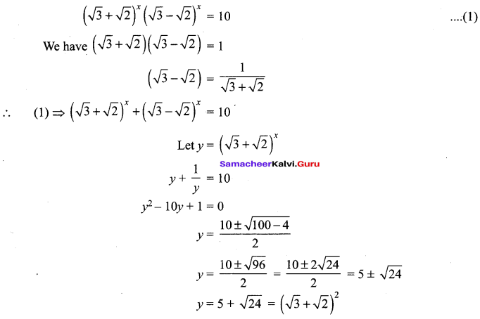 Samacheer Kalvi 12th Maths Solutions Chapter 3 Theory of Equations Ex 3.5 9