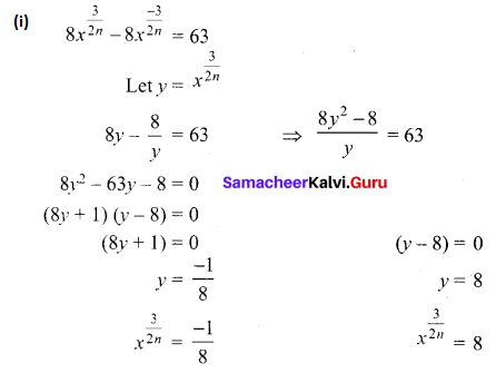 Samacheer Kalvi 12th Maths Solutions Chapter 3 Theory of Equations Ex 3.5 Q3