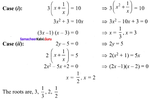 Samacheer Kalvi 12th Maths Solutions Chapter 3 Theory of Equations Ex 3.5 Q5.1