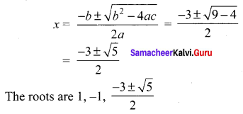 Samacheer Kalvi 12th Maths Solutions Chapter 3 Theory of Equations Ex 3.5 Q5.2