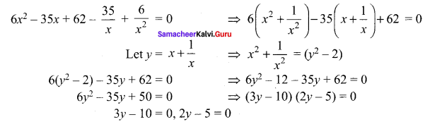 Samacheer Kalvi 12th Maths Solutions Chapter 3 Theory of Equations Ex 3.5 Q5