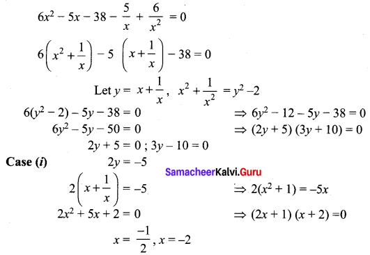Samacheer Kalvi 12th Maths Solutions Chapter 3 Theory of Equations Ex 3.5 Q7
