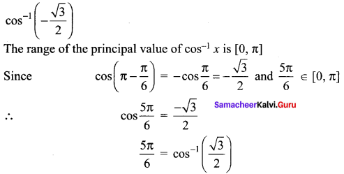 Samacheer Kalvi 12th Maths Solutions Chapter 4 Inverse Trigonometric Functions Ex 4.2 11