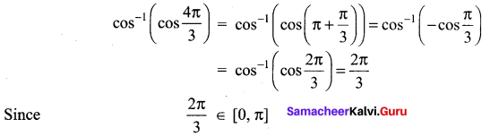 Samacheer Kalvi 12th Maths Solutions Chapter 4 Inverse Trigonometric Functions Ex 4.2 3