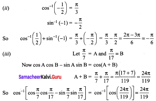 Samacheer Kalvi 12th Maths Solutions Chapter 4 Inverse Trigonometric Functions Ex 4.2 Q5.1