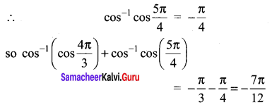 Samacheer Kalvi 12th Maths Solutions Chapter 4 Inverse Trigonometric Functions Ex 4.2 Q8.1