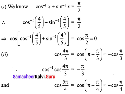 Samacheer Kalvi 12th Maths Solutions Chapter 4 Inverse Trigonometric Functions Ex 4.2 Q8