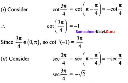 Samacheer Kalvi 12th Maths Solutions Chapter 4 Inverse Trigonometric Functions Ex 4.4 2