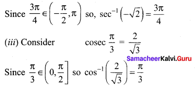 Samacheer Kalvi 12th Maths Solutions Chapter 4 Inverse Trigonometric Functions Ex 4.4 3