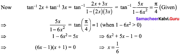 Samacheer Kalvi 12th Maths Solutions Chapter 4 Inverse Trigonometric Functions Ex 4.5 2