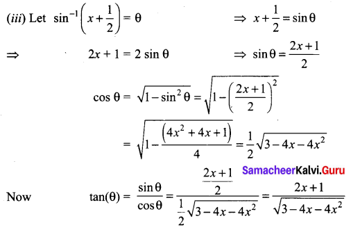 Samacheer Kalvi 12th Maths Solutions Chapter 4 Inverse Trigonometric Functions Ex 4.5 Q2.1