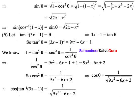 Samacheer Kalvi 12th Maths Solutions Chapter 4 Inverse Trigonometric Functions Ex 4.5 Q2
