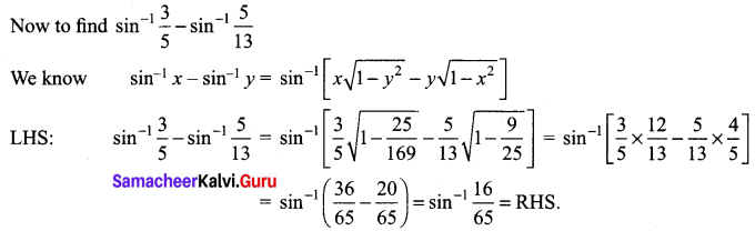Samacheer Kalvi 12th Maths Solutions Chapter 4 Inverse Trigonometric Functions Ex 4.5 Q4.1