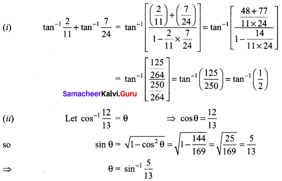 Samacheer Kalvi 12th Maths Solutions Chapter 4 Inverse Trigonometric Functions Ex 4.5 Q4