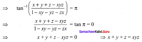 Samacheer Kalvi 12th Maths Solutions Chapter 4 Inverse Trigonometric Functions Ex 4.5 Q6