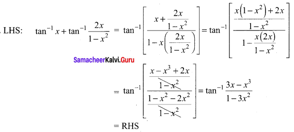 Samacheer Kalvi 12th Maths Solutions Chapter 4 Inverse Trigonometric Functions Ex 4.5 Q7