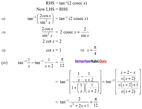 Samacheer Kalvi 12th Maths Solutions Chapter 4 Inverse Trigonometric Functions Ex 4.5 Q9.2