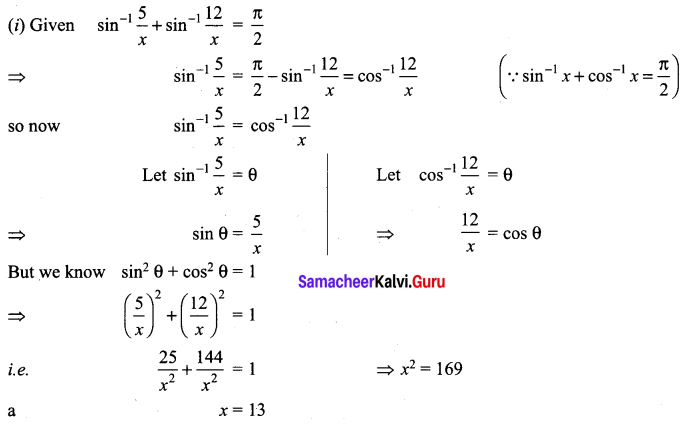 Samacheer Kalvi 12th Maths Solutions Chapter 4 Inverse Trigonometric Functions Ex 4.5 Q9