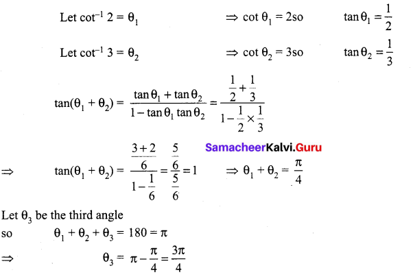 Samacheer Kalvi 12th Maths Solutions Chapter 4 Inverse Trigonometric Functions Ex 4.6 14