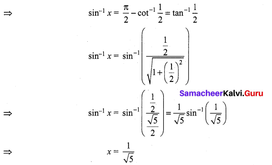 Samacheer Kalvi 12th Maths Solutions Chapter 4 Inverse Trigonometric Functions Ex 4.6 19