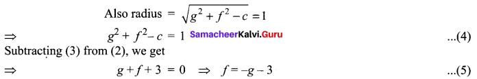 Two Dimensional Analytical Geometry Pdf Samacheer Kalvi 12th Maths Solutions Chapter 5 Ex 5.1