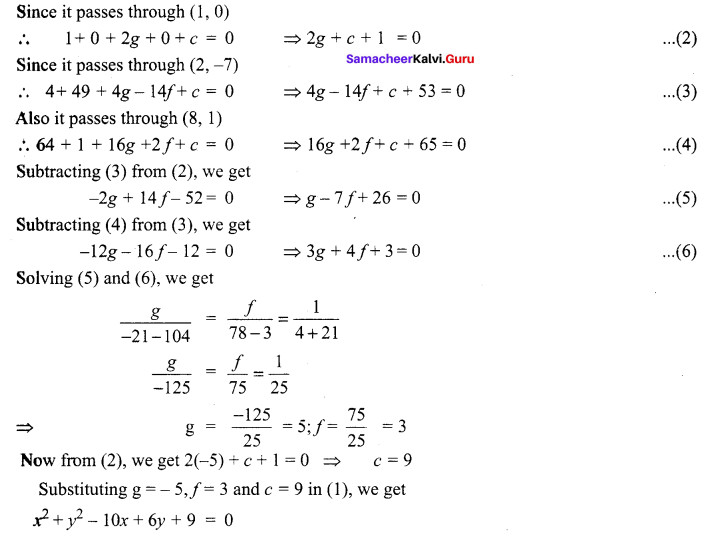 Ex 5.1 Class 12 Samacheer Kalvi Maths Solutions Chapter 5 Two Dimensional Analytical Geometry