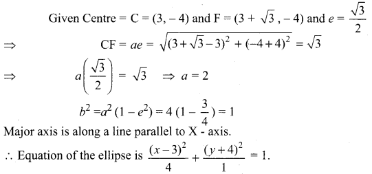 Samacheer Kalvi 12th Maths Solutions Chapter 5 Two Dimensional Analytical Geometry - II Ex 5.2 1