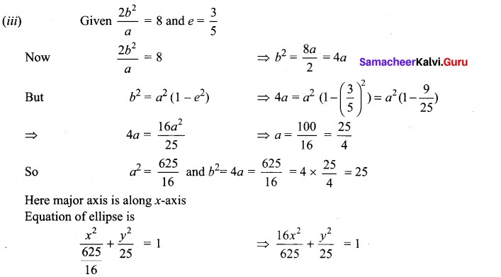 12th Maths 5.2 Exercise Maths Solutions Chapter 5 Two Dimensional Analytical Geometry Samacheer Kalvi