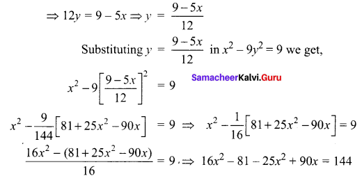 Samacheer Kalvi 12th Maths Solutions Chapter 5 Two Dimensional Analytical Geometry - II Ex 5.4 14