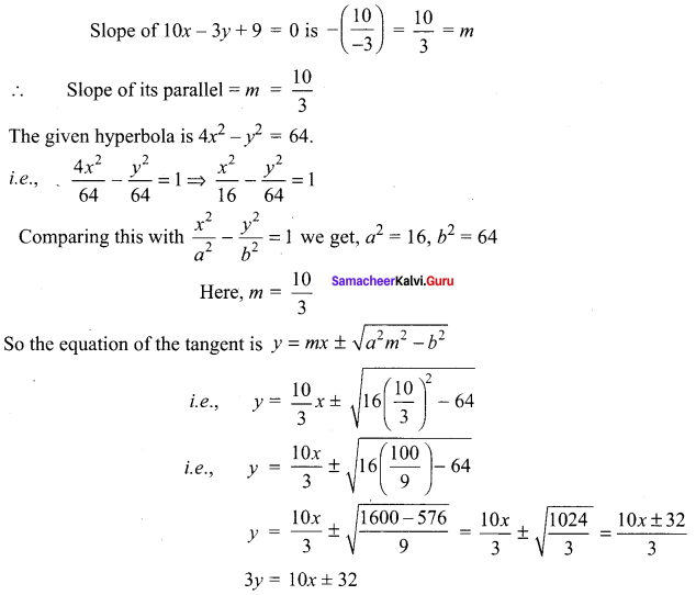Samacheer Kalvi 12th Maths Solutions Chapter 5 Two Dimensional Analytical Geometry - II Ex 5.4 7