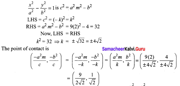 Samacheer Kalvi 12th Maths Solutions Chapter 5 Two Dimensional Analytical Geometry - II Ex 5.6 11