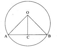 12th Maths 6th Chapter Solutions Applications Of Vector Algebra Ex 6.1 Samacheer Kalvi