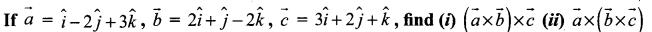 Samacheer Kalvi 12th Maths Solutions Chapter 6 Applications of Vector Algebra Ex 6.3 1