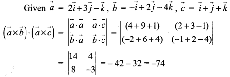 Samacheer Kalvi 12th Maths Solutions Chapter 6 Applications of Vector Algebra Ex 6.3 10