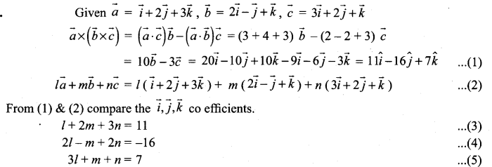 Samacheer Kalvi 12th Maths Solutions Chapter 6 Applications of Vector Algebra Ex 6.3 13