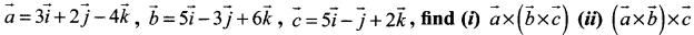 Samacheer Kalvi 12th Maths Solutions Chapter 6 Applications of Vector Algebra Ex 6.3 16