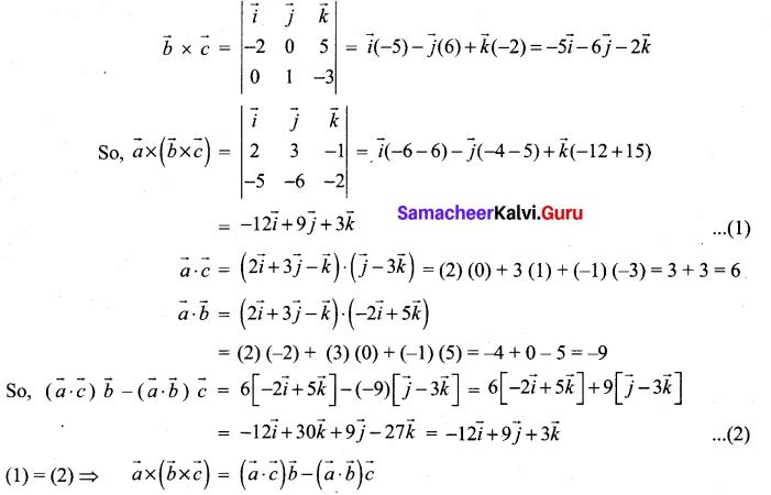 Samacheer Kalvi 12th Maths Solutions Chapter 6 Applications of Vector Algebra Ex 6.3 19
