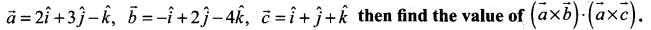 Samacheer Kalvi 12th Maths Solutions Chapter 6 Applications of Vector Algebra Ex 6.3 9