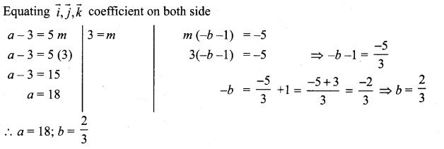Samacheer Kalvi 12th Maths Solutions Chapter 6 Applications of Vector Algebra Ex 6.4 10