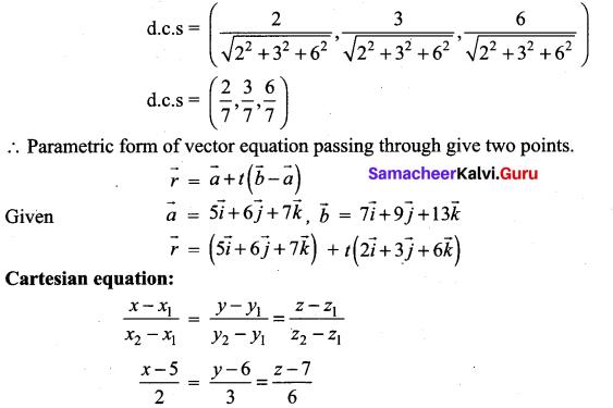 Samacheer Kalvi 12th Maths Solutions Chapter 6 Applications of Vector Algebra Ex 6.4 4
