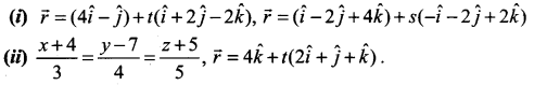 Samacheer Kalvi 12th Maths Solutions Chapter 6 Applications of Vector Algebra Ex 6.4 5